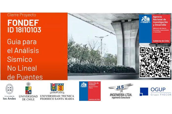 """Socios de SOCHIGE lanzan """"Guía para el análisis sísmico no lineal de puentes chilenos"""""""